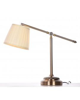 LAMPA BIURKOWA 503 BRASS